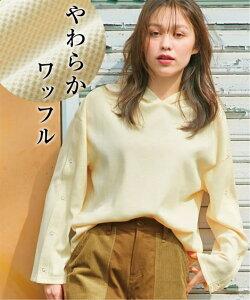 Tシャツ カットソー 大きいサイズ レディース フード付 ワッフル プルオーバー ライトベージュ/黒 8L/10L ニッセン nissen