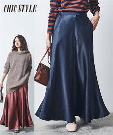 スカート ロング丈 マキシ丈 大きいサイズ レディース シックスタイル サテン マキシ ネイビー/赤茶 8L/10L ニッセン