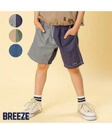 パンツ BREEZE ブリーズ クレイジー配色 半パンツ チャコール/ネイビーブルー 身長90〜140cm ニッセン