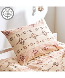 綿100% キリム柄 枕カバー ファスナー式 サックス/ブラウン ピロー43×63cm ニッセン