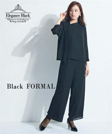 喪服 スーツ パンツ 大きいサイズ レディース 礼服 洗える 防しわ アシメ ドレープ デザイン ブラウス +ワイド セットアップ 黒 4L/5L/6L ニッセン nissen