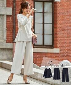 スーツ スカート フォーマル 大きいサイズ レディース 入園 入学 卒園 卒業 アシメ デザイン ブラウス +ワイド パンツ + グレー/ネイビー LL/3L ニッセン nissen