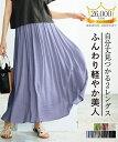 スカート ふわり軽い楊柳スカート(マキシ丈) ニッセン nissen