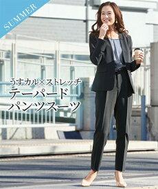 スーツ パンツ 大きいサイズ レディース うすカル タテヨコ ストレッチ ノーカラー ジャケット +テーパード ネイビーストライプ/黒 8L ニッセン nissen