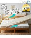 シーツ 綿100% タオル地 のびのび マットレス 敷布団兼用 ファミリーサイズ グレイッシュブルー/ダルピンク/ラテベー…