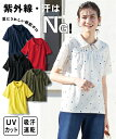 ポロシャツ カットソー 大きいサイズ レディース 吸汗速乾 UVカット 夏 オフホワイト 猫ドット柄 〜黒 L〜10L ニッセ…