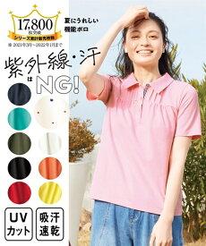ポロシャツ カットソー 大きいサイズ レディース 吸汗速乾 UVカット 夏 オフホワイト 猫ドット柄 〜黒 L〜10L ニッセン nissen