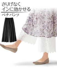 インナー 大きいサイズ レディース 綿100% 裾刺しゅう レース ペチパンツ 黒/白 4L/5L/6L/8L/10L ニッセン nissen