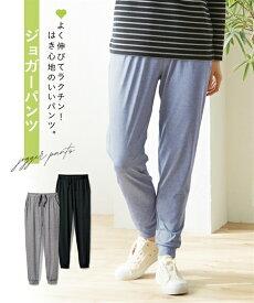 パンツ ストレート 大きいサイズ レディース 動きやすい カットソー ジョガー 黒/杢グレー L〜10L ニッセン nissen
