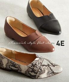 靴 大きいサイズ レディース ゆったり幅広 マニッシュ風 フラット シューズ ワイズ4E ダークブラウン/パイソン/ブラック 23.0〜23.5/24.0〜24.5/25.0〜25.5/26.0〜26.5cm ニッセン nissen