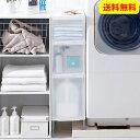 ニッセン nissen 防水パンがまたげるすき間ストッカー すき間収納 隙間収納 すきま収納 キッチン収納 スリム 段差がま…