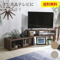 コンパクト伸縮TV台