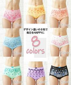 ショーツ(パンツ) 大きいサイズ (LL-3L) 綿100% レーシー 深ばき ショーツ 8枚組 お肌に優しい コットン cotton まとめ買い ニッセン nissen 春夏 パンティ