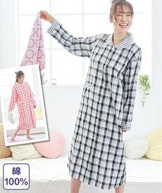 パジャマ・ルームウェア (S-L) 綿100% ダブルガーゼ ルームシャツ ワンピース ニッセン nissen ルームウエア 部屋着 前開き かわいい 寝間着
