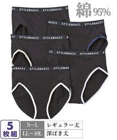 ショーツ パンツ パンティ (8L-10L) 大きいサイズ 深ばき丈 綿混 ストレッチ カジュアル ショーツ 5枚組 ニッセン セット ストレッチ 黒 シンプル