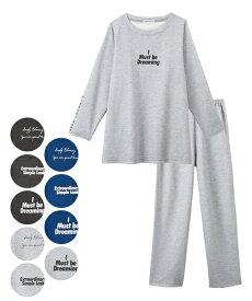 パジャマ ルームウェア (LL-3L) 大きいサイズ やわらか ダンボールニット ロゴプリント ルームウェア 上下セット ニッセン nissen レディース パジャマ 長袖