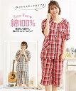 【期間限定 お買い得クーポン!】 パジャマ ルームウェア (4L-6L) 大きいサイズ 綿100% チェック 半袖 シャツパジャマ ニッセン nissen ルームウェア 部屋着 かわいい 夏 涼しい