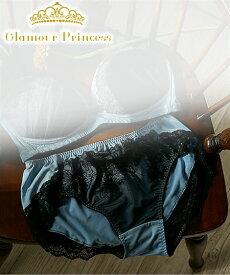 ショーツ パンツ (3L-5L) 大きいサイズ グラマープリンセス 配色デザイン ショーツ ニッセン nissen 下着 レディース ブラとおそろい かわいい バレンタイン