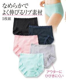 ショーツ パンツ パンティ(LL-3L) 大きいサイズ なめらか 綿混 ストレッチ ランダムテレコ 深ばきショーツ 5枚組 ニッセン nissen コットン まとめ買い 綿 肌にやさしい 伸びが良い