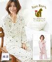 【最大15%オフクーポン】 パジャマ ルームウェア (8L-10L) 大きいサイズ 綿混 やわらか スムース ネコ ドット シャツ パジャマ ニッセン ルームウェア 部屋着 ねこ柄 かわいい レディー
