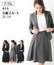【SALE】スーツ レディース ビジネス 洗える令嬢スカートスーツ(パイピングテーラードジャケット+フレアスカート) …