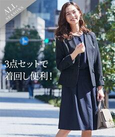 【SALE】スーツ レディース ビジネス 7-38号 洗える! スカートスーツ 3点セット 大きいサイズ ノーカラージャケット 2WAY Tブラウス タックフレアスカート ニッセ