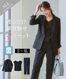 【1日限定 30%OFFクーポン】【夏用】スーツ レディース ビジネス S-8L 洗える スーツ 3点セット ロング丈 テーラードジャケット Tブラウス テーパードパンツ 大きいサイズ ニッセン 送料無料