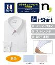 【特別価格!】 ノーアイロン長袖ストレッチiシャツ 伸びる ビジネス ワイシャツ M-10L レギュラーカラー 大きいサイ…