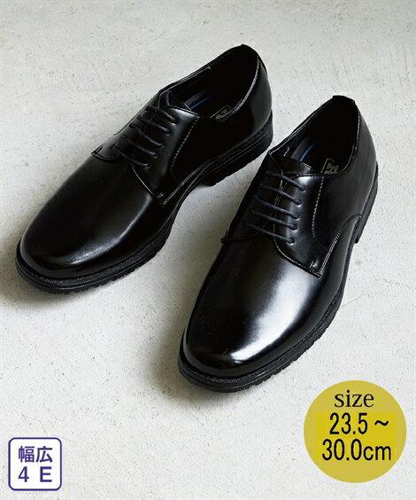 """【本日限定""""必ず""""P10倍以上!】 靴 シューズ メンズ 23.5cm〜27.0cm サイズが豊富 ゆったり4Eビジネスシューズ ニッセン"""