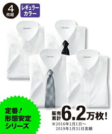 ニッセン 半袖ワイシャツ4枚セット メンズ S〜10L 形態安定半袖Yシャツ4枚組(レギュラーカラ—) クールビズ 形態安定 【送料無料】 【ポイント倍付け中!】