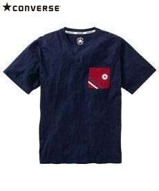 コンバース(CONVERSE) Tシャツ メンズ M〜5L 大きいサイズ有 キャンパスポケットクルーネック半袖Tシャツ ニッセン 【19夏新入荷】 【brand】