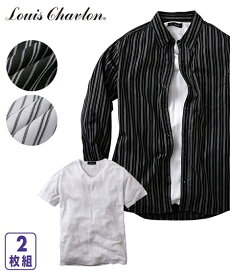 大きいサイズ メンズ 着回し自在トップス2点セット M-5L ルイシャブロン ドビーストライプ長袖シャツ+半袖Tシャツ セットでお買い得! ニッセン 【19秋新入荷】