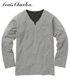 大きいサイズ メンズ 長袖Tシャツ 3L-5L ルイシャブロン 針抜きWフェイス フェイクレイヤード長袖Tシャツ 衿のフェイクレイヤード仕様がアクセントに! 【19秋新入荷】