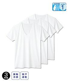 まとめ買いでお買い得! 吸汗速乾・接触冷感メッシュVネック半袖インナー3枚組 M-10L 汗をかいても乾きやすい! 大きいサイズ メンズ 下着 ニッセン 【ポイント倍付け中!】