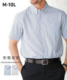形態安定半袖チェックボタンダウンシャツ(おなかゆったり) メンズ M-10L お腹まわりにゆとりをもたせた独自設計! 大きいサイズ メンズ ビジネス ニッセン 【ポイント倍付け中!】