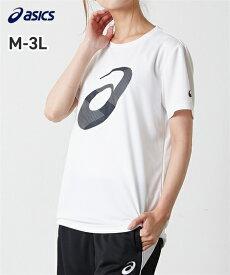 【スポーツ】 アシックス Tシャツ メンズ レディス 2031C241 DRYビックロゴショートスリーブトップス(男女兼用) M-2XL(3L相当) ニッセン asics 【21夏新入荷】 【brand】 【ポイント倍付け中!】