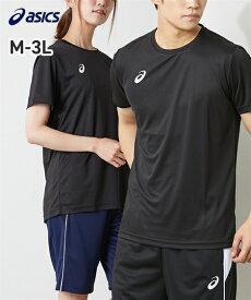 【スポーツ】 アシックス Tシャツ メンズ レディス 2031C243 DRYショートスリーブトップス(男女兼用) M-2XL(3L相当) ニッセン asics 【21夏新入荷】 【brand】 【ポイント倍付け中!】