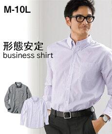 スッキリとしたシルエットに!お腹ゆったり形態安定ビジネスカジュアルボタンダウンチェックシャツ メンズ M-10L 大きいサイズ メンズ ワイシャツ ニッセン 【ポイント倍付け中!】