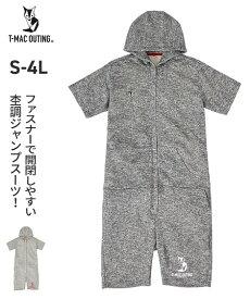 夏物半袖裏毛ジャンプスーツ メンズ T-MAC 裏毛ジャンプスーツ S-4L ウエストの締めつけがないためゆったりくつろげます 大きいサイズ メンズ ニッセン 【21夏新入荷】 【送料無料】 【ポイント倍付け中!】