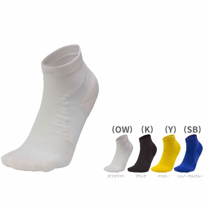 C3fit ペーパーファイバーアーチサポートショートソックス(ユニセックス) Paper Fiber Arch Support Short Socks(UNISEX) 3F66100 ホワイト ブラック イエロー ブルー ランニングソックス 【店頭受取対応商品】【RSP】