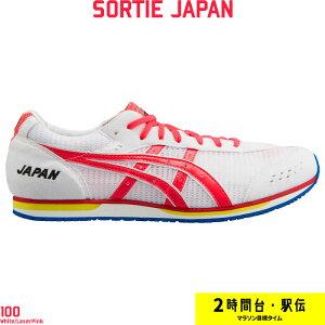 30%off 限定 アシックス ソーティ ジャパン asics SORTIE JAPAN 1013A064 100:White/LaserPink レーザーピンク マラソンシューズ メンズ 【店頭受取対応商品】【RSP】
