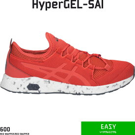 50%OFF 19春夏 アシックス asics HyperGEL-SAI 1021A014 600:RED SNAPPER/RED SNAPPER レッド メンズ ランニングシューズ 【店頭受取対応商品】【RSP】[08ASMD][SALE][U-50]【ラッキーシール対応】