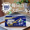 アミノバイタルプロ 3600(4.5g×180本入)[16AM-1520]  味の素 ミズノ アミノバイタル 16AM1520 AMINOVITAL PRO 3600 180袋 …