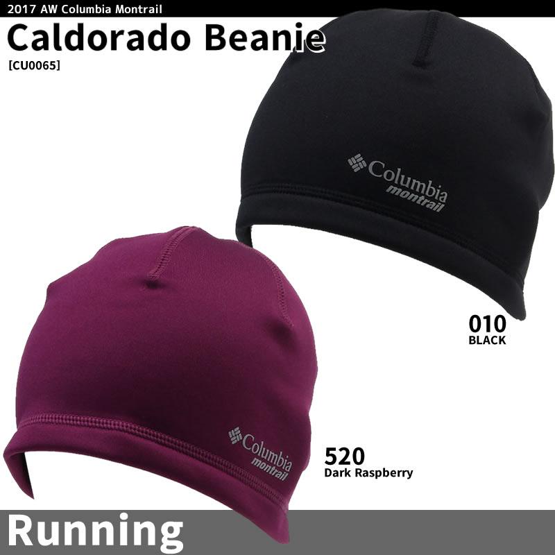 《10/18入荷》20%OFF 17秋冬 コロンビア モントレイル カルドラドビーニー Columbia Montrail Caldorado Beanie [CU0065] メンズ・レディース ブラック・ラズベリー トレイルランニング 耳あて 防寒 キャップ