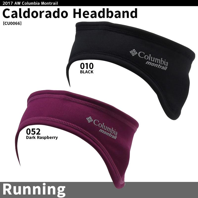 《10/18入荷》20%OFF 17秋冬 コロンビア・モントレイル カルドラド ヘッドバンド Columbia Montrail Caldorado Headband [CU0066] メンズ・レディース ブラック・ラズベリー トレイルランニング 耳あて 防寒