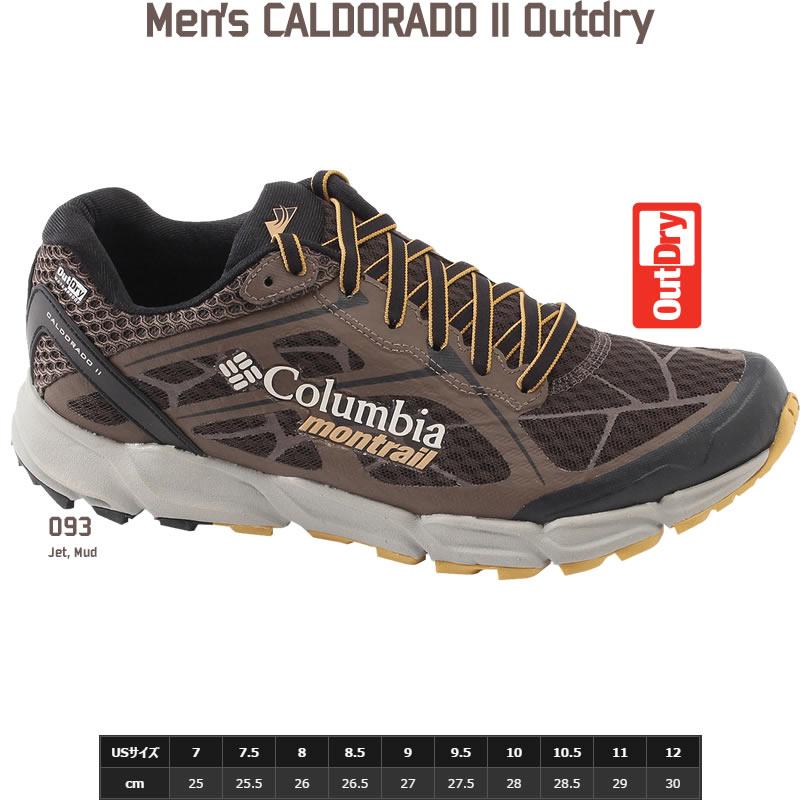 《10/18入荷》20%OFF 17秋冬 コロンビア モントレイル メンズ カルドラドIIアウトドライ  Columbia Montrail Men's Caldorado II Outdry  BM4572  ジェット×マッド トレイルランニングシューズ  防水 全天候対応