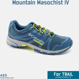 20%OFF 18春夏 コロンビア モントレイル マウンテンマゾヒストIV Columbia Montrail Mountain Masochist IV BM4644 489 フェニックスブルー×ズール メンズ トレイルランニングシューズ 【店頭受取対応商品】【RSP】【ラッキーシール対応】[SALE]