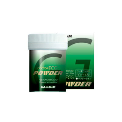 15%OFF 17/18 ガリウム Dr FCG POWDER 30g [DR1030] 【店頭受取対応商品】