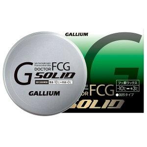 【訳あり 箱の破損の為】 30%OFF 【ガリウム】ドクターFCG SOLID 5g [DR2005]  全雪質対応 固形ワックス ガリウム ドクターエフシージーソリッド