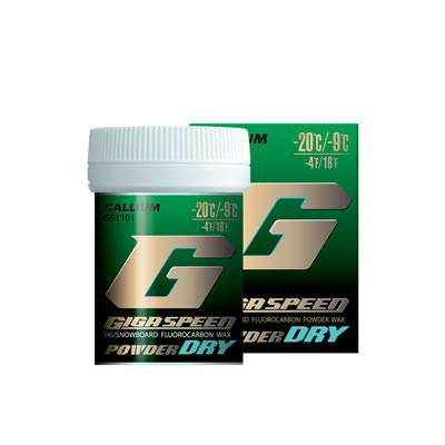 15%OFF 17/18 ガリウム GIGA SPEED POWDER DRY(20g)[GS1101] 【店頭受取対応商品】
